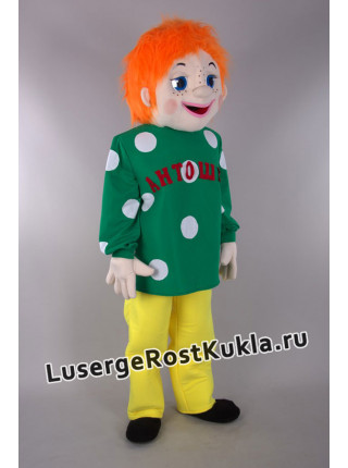 """Ростовая кукла """"Антошка Рыжий"""""""